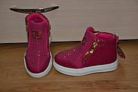 Детские ботинки деми,кожаная ортостелька,очень крутые!