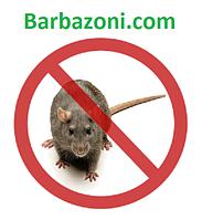 Уничтожение грызунов: крыс, мышей, кротов