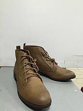 Ботинки женские демисезонные на шнурках светло-коричневые на низком ходу Pull@Bear, фото 3