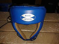 Шлем для бокса и единоборств  KHAN SPORTS