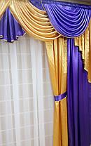 """Готовый ламбрекен + шторы """"Жаклин""""- Атлас -синий, фото 2"""