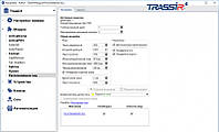 TRASSIR Face Search, фото 1