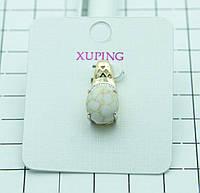 29. Натуральные позолоченные кулоны Xuping (клетка 1 см)