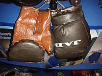 Боксерские перчатки JAB 4 унций (Детские)