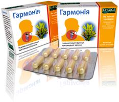 Комплекс «Гармония» - Нормализация функций щитовидной железы 1 уп = 30 капсул