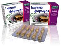 ИММУННАЯ ФОРМУЛА - Улучшение деятельности иммунной системы