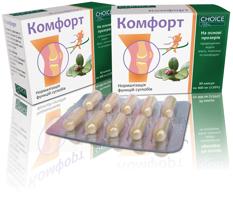 побочрые эфекты лечения коксартроза тазобедреного сустава хондопротекторами