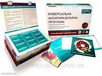 Антипаразитарная программа - Избавление организма от паразитов