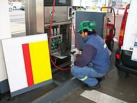 Ремонт топливозаправочной техники
