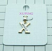 """30. Позолоченные кулоны буквы Xuping (клетка 1 см). Буква """"X"""""""
