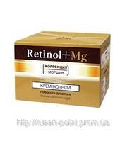 RETINOL+MG Коррекция морщин - Крем ночной глубокого действия, 45 мл