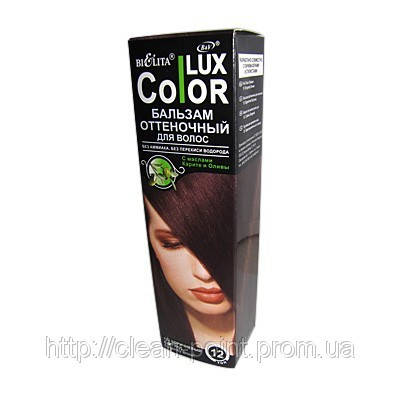 COLOR LUX Бальзам оттеночный для волос - Тон 12 Коричневый бургунд, 100 мл