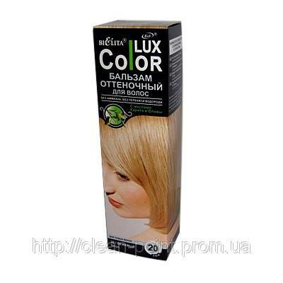 COLOR LUX Бальзам оттеночный для волос - Тон 20 Бежевый, 100 мл