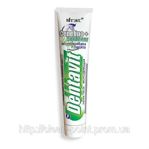DENTAVIT Зубная паста фторсодержащая - Серебро+эвкалипт Антимикробная защита, 160 г
