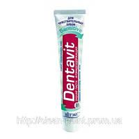 DENTAVIT Зубная паста фторсодержащая - Для чувствительных зубов, 85 г