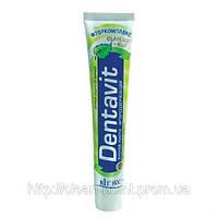 DENTAVIT Зубная паста фторосодержащая - Фторкомплекс, 85 г