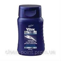 VITEX FOR MEN CLASSIC Лосьон после бритья - Для всех типов кожи, 150 мл