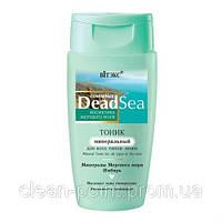 DEAD SEA COSMETICS Тоник для лица - Для всех типов кожи, 150 мл