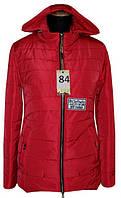 Молодежные куртки для женщин