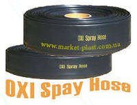 Спрей Spray лента для полива Oxi с захватом 6 м