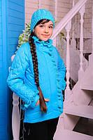 Демисезонная курточка бирюзового цвета