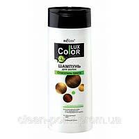 COLOR LUX Шампунь для волос - Спасатель цвета, 400 мл