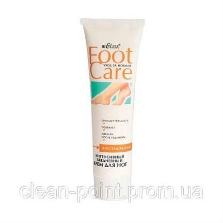 FOOT CARE Крем для ног - Интенсивный, ежедневный, 100 мл
