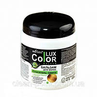 COLOR LUX Бальзам для волос - Спасатель цвета, 450 мл