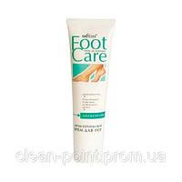 FOOT CARE Крем для ног - Антисептический, 100 мл