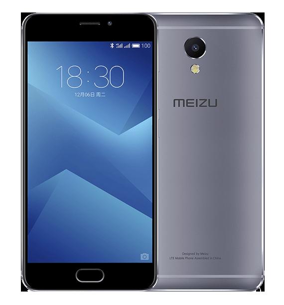 "Смартфон Meizu M5 Note Grey 3/16Gb, 13/5Мп, 8 ядер, 4000mAh, экран 5.5"" IPS, 2sim, GPS, 4G, Android 6.0"