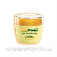 ОБЛЕПИХА И ЛИПОВЫЙ ЦВЕТ Крем ночной для лица - Для сухой и нормальной кожи, 50 мл