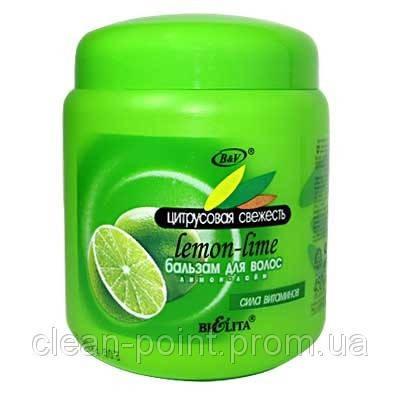 ЦИТРУСОВАЯ СВЕЖЕСТЬ Бальзам для волос - Лимон-лайм, 450 мл
