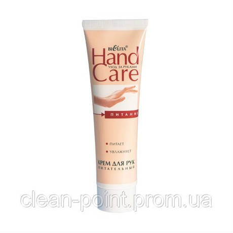 HAND CARE Крем для рук - Питательный, 100 мл