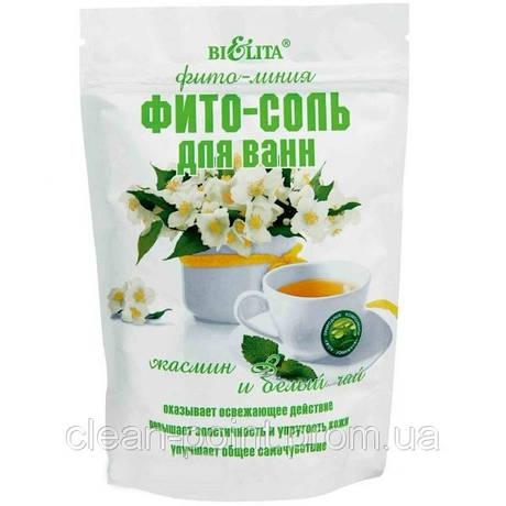 ФИТО-ЛИНИЯ Фито-соль для ванн - Жасмин и Белый чай, 650 г