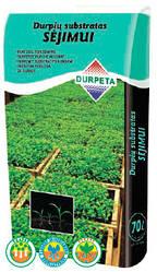Торфяной субстрат для посева семян и рассады Durpeta 70 л. Литва