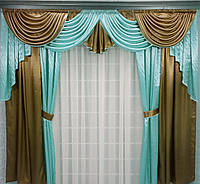 "Готовый ламбрекен + шторы ""Жаклин""- Атлас -коричневый+голубой"