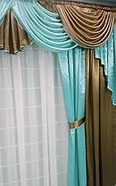 """Готовый ламбрекен + шторы """"Жаклин""""- Атлас -коричневый+голубой, фото 2"""