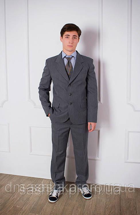 Пиджак для мальчика школьный серый