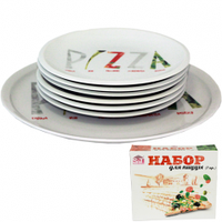 Набор для пицци 7пр. Пицца (30см, 20см)