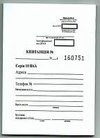 Квитанция (ф. ПО-Д2),с/к