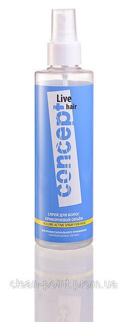 Спрей для волос прикорневой объём Concept volume active spray for hair 200 мл
