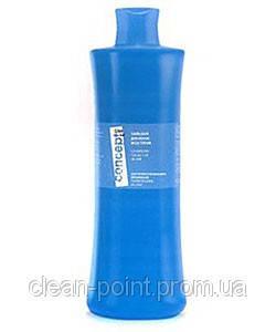 Бальзам для всех типов волос Concept conditioner for all type of hair 1000 мл
