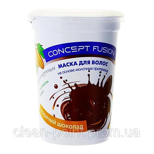 Маска для волос энергизирующая «Горячий шоколад» Concept 450 мл.
