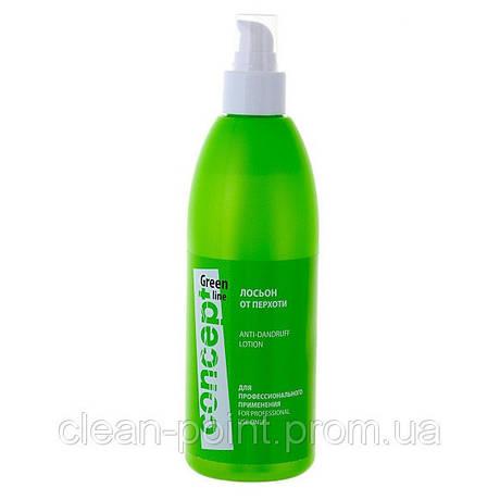 Лосьон от перхоти Concept anti-dandruff lotion 300 мл.