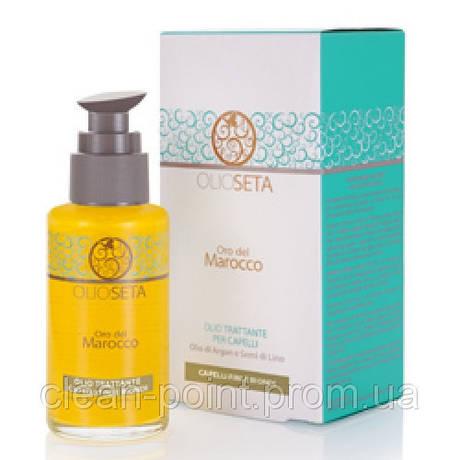 Barex Italiana Olioseta Масло Блонд-Уход с маслом арганы и маслом семян льна 30 мл