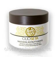 Barex OLIOSETA восстанавливающая маска для волос 250 мл
