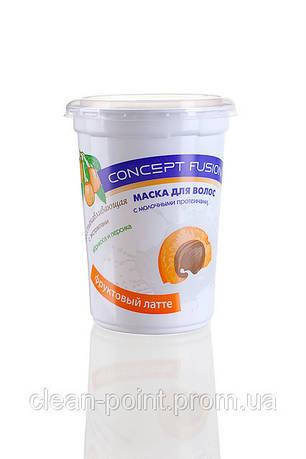 Маска для волос восстанавливающая «Фруктовый латте» Concept 450 мл.