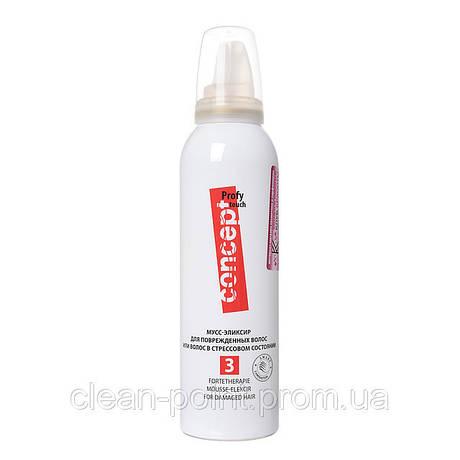 Мусс – эликсир для поврежденных волос или волос в стрессовом состоянии Concept 200 мл.