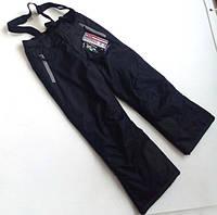 Горнолыжные штаны DL&AM для мальчика.