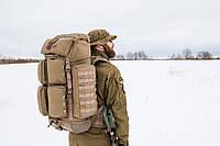 Рюкзак М8